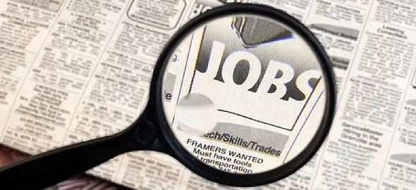 cercare lavoro - Come trovare lavoro attraverso il Web?