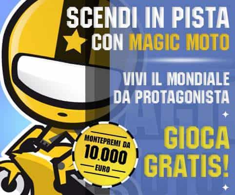 box moto2012 - Come vincere al MagicMoto della Gazzetta