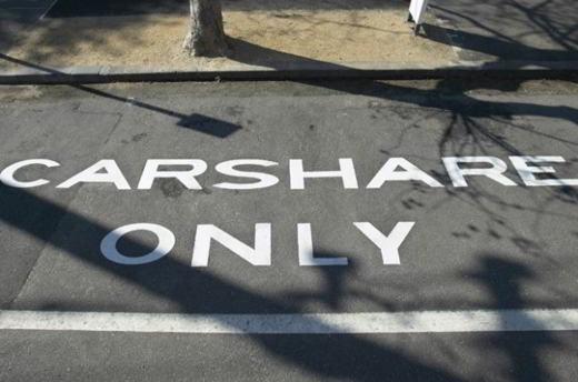 Car Sharing - Car Sharing: come rinunciare all'auto privata