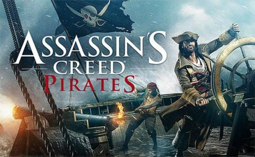 Assassins Creed Pirates logo - I migliori giochi iOS del 2014 per iPhone, iPad e iPod touch