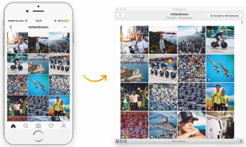 4k stogram salvare foto e video instagram - Come scaricare e salvare foto e video da Instagram