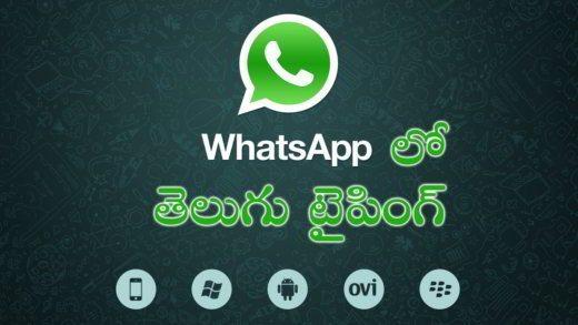 messaggio blocca whatsapp - Messaggio che blocca WhatsApp come risolvere