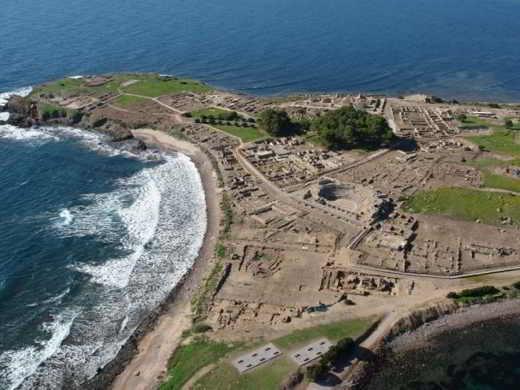 Sito Archeologico di Nora