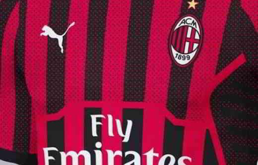milan probabile formazione 2018 2019 - Consigli Fantacalcio: probabile formazione Milan 2018/2020