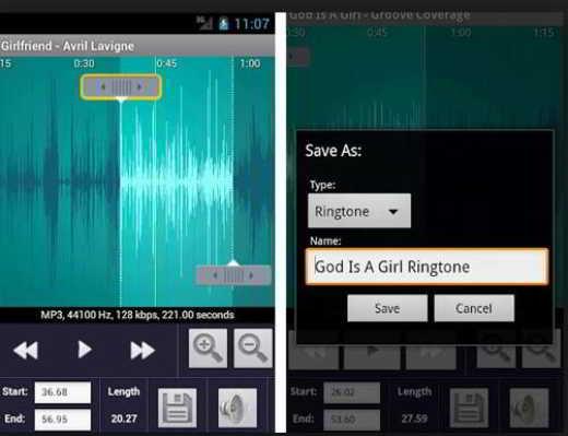 suonerie gratis per android samsung
