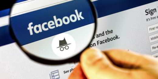 come spiare le persone su facebook - Come spiare profili privati Facebook