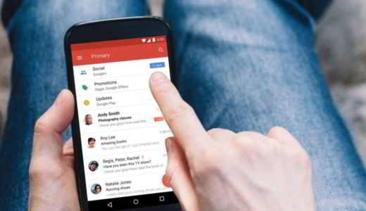inviare email che si autodistruggono con gmail - Come inviare email che si autodistruggono con Gmail