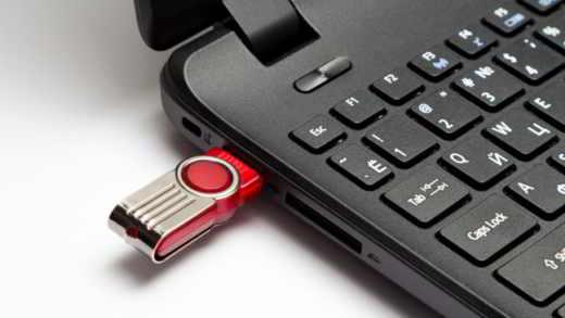 pendrive usb blocca pc - La chiavetta USB blocca l'avvio del sistema? Ecco come risolvere