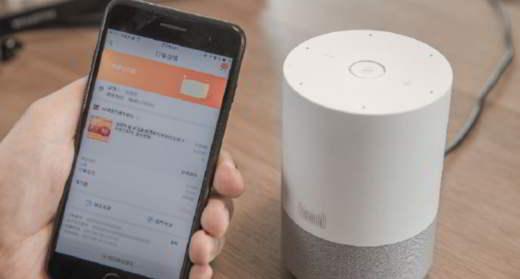 migliori smart speaker - Migliori smart speaker intelligenti (guida all'acquisto degli assistenti vocali del momento)