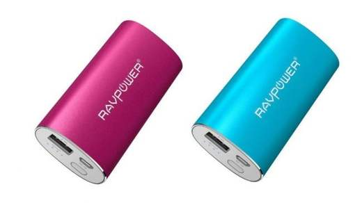 migliori power bank