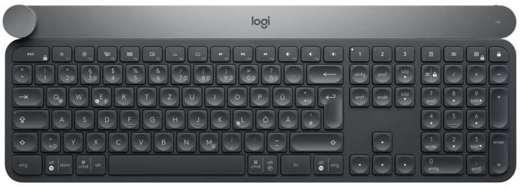 5 Logitech Craft Tastiera - Miglior tastiera PC 2020: guida all'acquisto