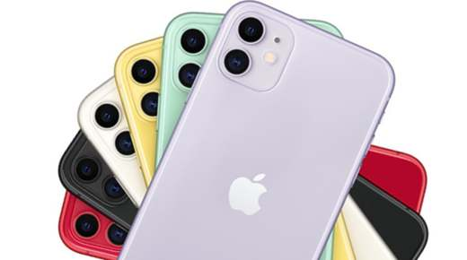 migliori cover iphone 11 - Come fare screenshot con iPhone 11, 11 Pro e 11 Pro Max