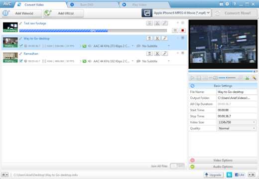 any video converter free - Miglior convertitore da YouTube a MP3