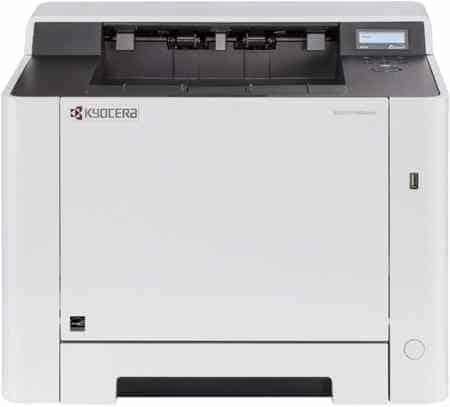 stampante per casa