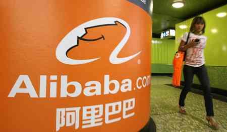 alibaba - Trading online: tutte le informazioni sul colosso cinese Alibaba