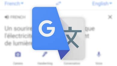 Come funziona Google Traduttore
