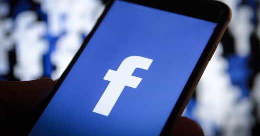 Come controllare il tempo di utilizzo di Facebook