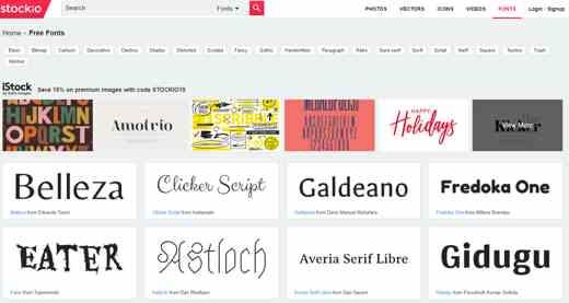 siti font