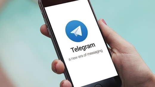 Come promuovere canale Telegram