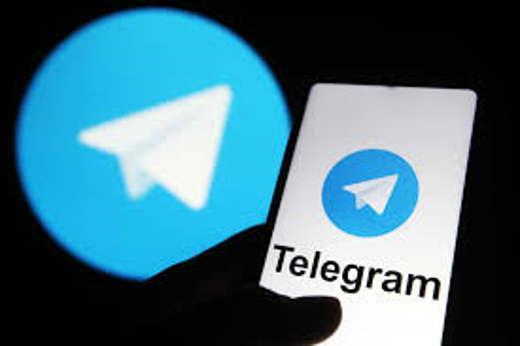 Come farsi sbloccare su Telegram