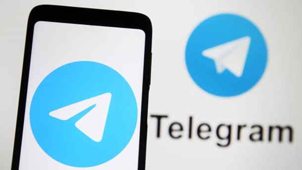 Come sfruttare al meglio Telegram