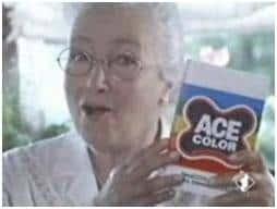 vecchietta ace - E adesso la pubblicità