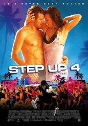 9small step up revolution - Tutti i film in sala 9 ottobre 2012