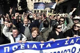 Grecia: Conti truccati e spese abnormi