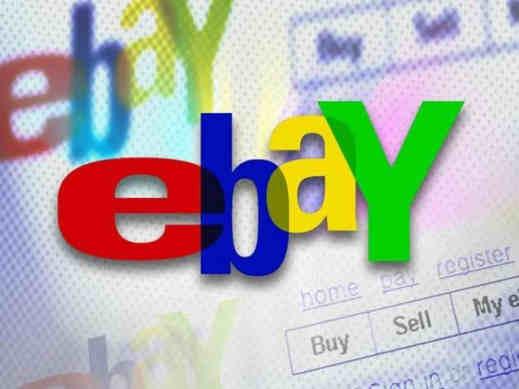 Le aste online su eBay