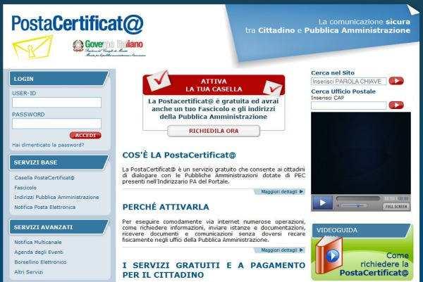 Il sito del Governo Italiano