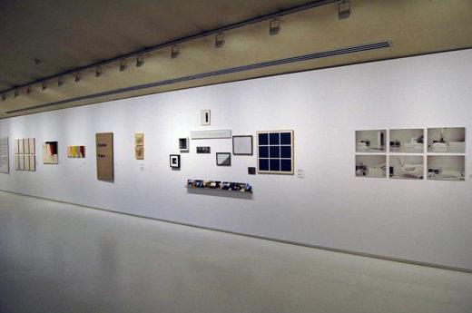Galleria Trama