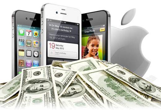 Cancellare i dati personali su iPhone prima di venderlo