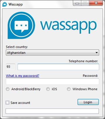 Wassap Login