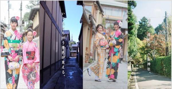 Magatamaya Kimono