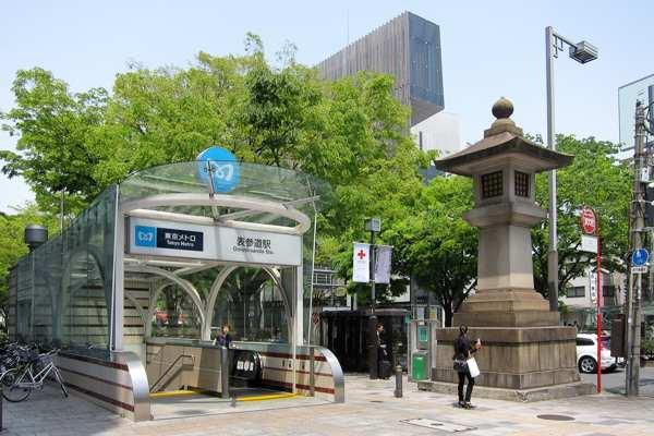 Metropolitana Tokyo e Kyoto