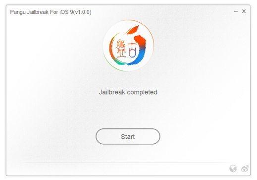 Jailbreak Completed