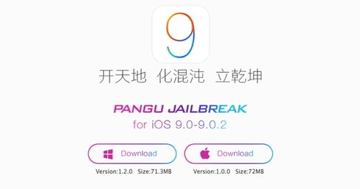 Pangu Jailbreak 9