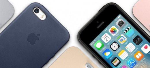 iPhone schermo retina da 4 pollici