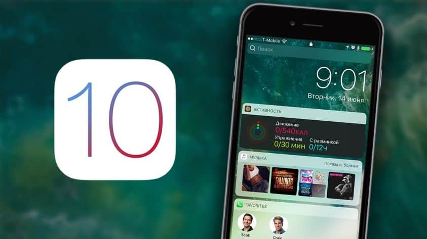 Come aggiornare iPhone e iPad con iOS 10