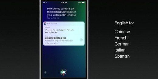 Novità iOS 11