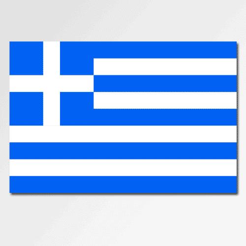 Bandiere answer: GRECIA