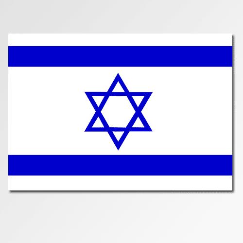 Bandiere answer: ISRAELE