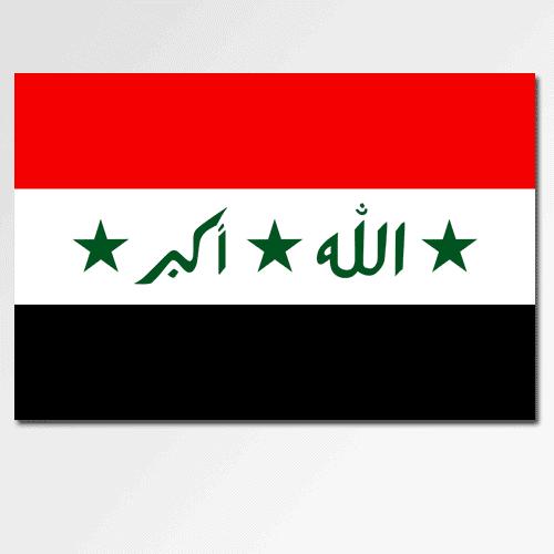 Bandiere answer: IRAQ