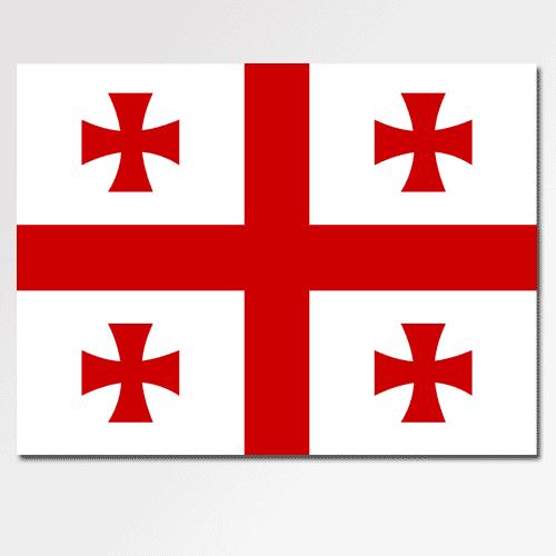 Bandiere answer: GEORGIA