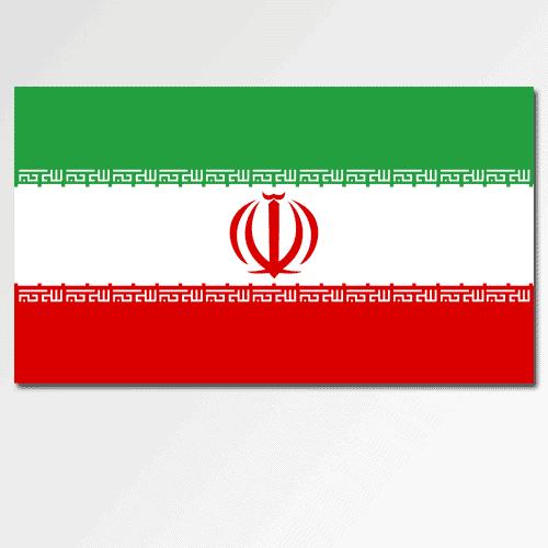 Bandiere answer: IRAN