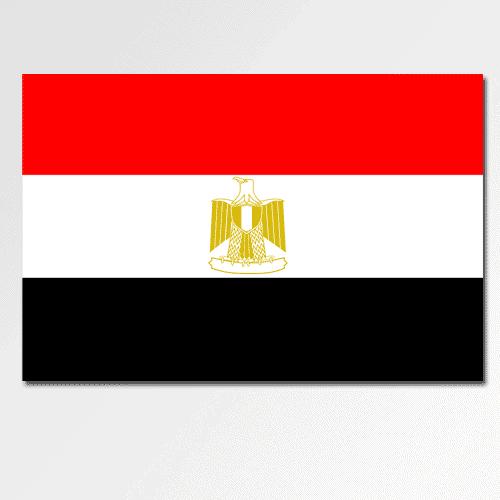 Bandiere answer: EGITTO