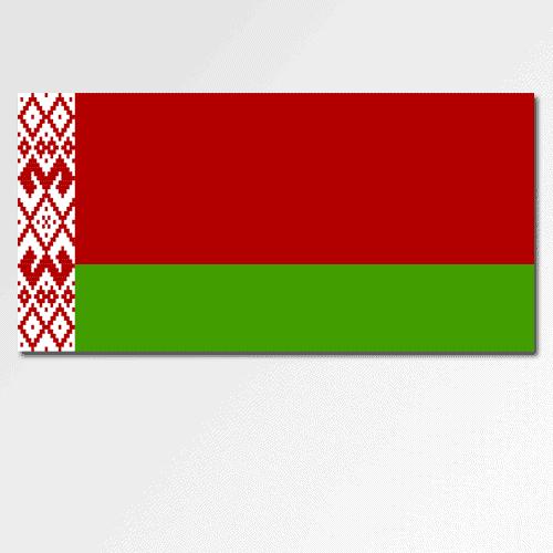 Bandiere answer: BIELORUSSIA