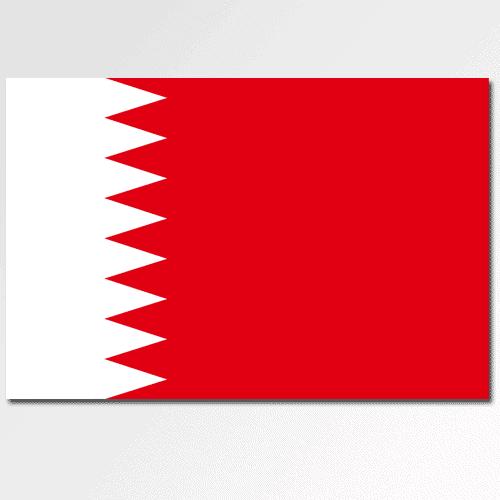 Bandiere answer: BAHRAIN