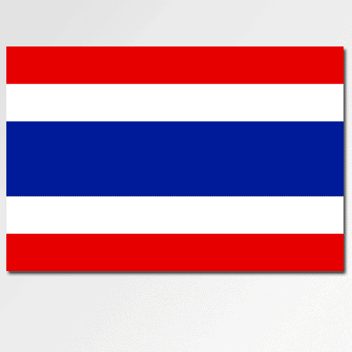 Bandiere answer: THAILANDIA