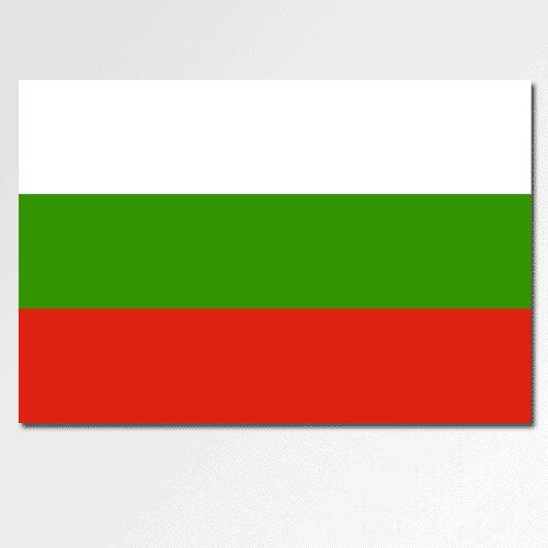 Bandiere answer: BULGARIA